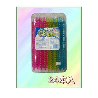 aya様専用(菓子/デザート)