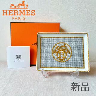 Hermes - HERMES エルメス モザイクヴァンキャトル プレート
