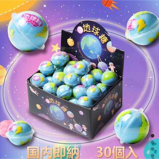地球グミ トローリ プラネットグミ  30個セット 送料込み(菓子/デザート)