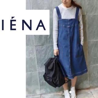 IENA - IENA  イエナ デニム サロペット ジャンパースカート