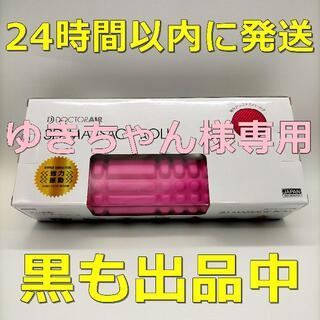 【新品】ドクターエアー3Dマッサージロール ブラック MR-001 BKK(マッサージ機)