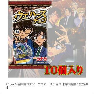 【新品未開封】 名探偵コナン チョコウエハース 10個入り(菓子/デザート)