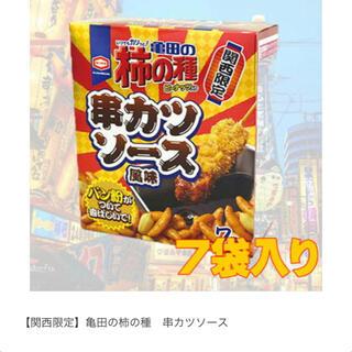 【新品未開封】 関西限定 柿の種 串カツソース味 1BOX(菓子/デザート)