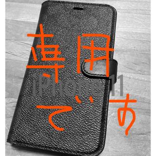 コーチ(COACH)のcoach手帳型カバー(iPhoneケース)