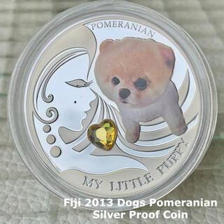 犬好き必見★2013年 フィジー共和国 『ポメラニアン』 1オンス プルーフ銀貨(貨幣)