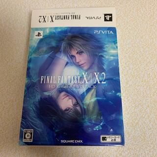 プレイステーションヴィータ(PlayStation Vita)のファイナルファンタジーX/X-2   ソフト無し   ケースと箱のみ(携帯用ゲームソフト)