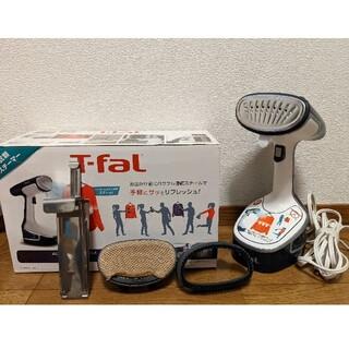 ティファール(T-fal)のティファール アクセススチーム DR8085J0(アイロン)