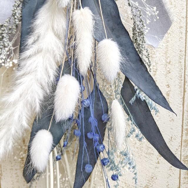 ブルースワッグ(ホワイトかすみ草) ハンドメイドのフラワー/ガーデン(ドライフラワー)の商品写真