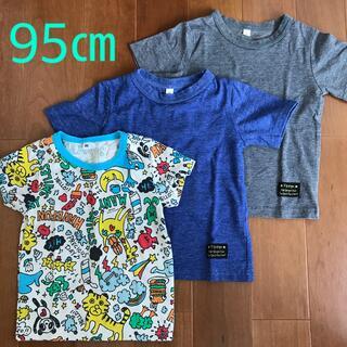 ニシマツヤ(西松屋)のサイズ95㎝ 半袖 Tシャツ 3枚セット 動物 ブルー グレー 西松屋(Tシャツ/カットソー)