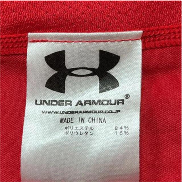 UNDER ARMOUR(アンダーアーマー)の【新品】アンダーアーマー ノースリーブ タンクトップ M スポーツ/アウトドアのランニング(ウェア)の商品写真