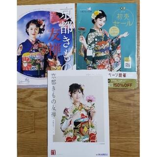浜辺美波 成人式カタログ(女性タレント)
