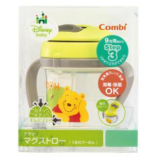 combi - 【コンビ】くまのプーさん ストローマグ