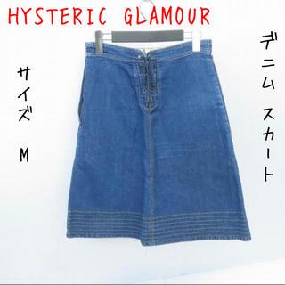 ヒステリックグラマー(HYSTERIC GLAMOUR)のHYSTERIC GLAMOUR/ヒステリックグラマー デニム スカート(ひざ丈スカート)