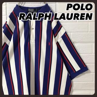 ポロラルフローレン(POLO RALPH LAUREN)のラルフローレン ポロシャツ 半袖 マルチカラー ストライプ ワンポイント(ポロシャツ)