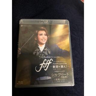 【未開封】雪組 fff/シルクロード Blu-ray(舞台/ミュージカル)