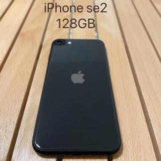 iPhone - iPhone se2 128GB