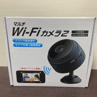 マルチ Wi-Fi カメラ2 防犯カメラ ドライブレコーダー ドラレコ 見守り(防犯カメラ)