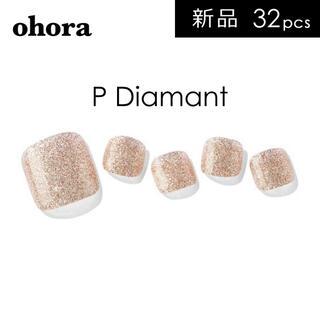 新品未使用 ohora オホーラ ジェルネイルシール P Diamant