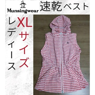 Munsingwear - 【速乾】ベスト マンシングウェア レディース XLサイズ ゴルフ
