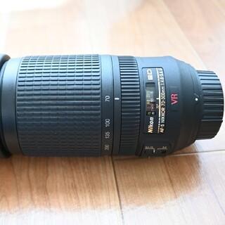 Nikon - Nikon 望遠ズームレンズ AF-S VR Zoom Nikkor 70-30