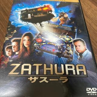 ザスーラ コレクターズ・エディション DVD(舞台/ミュージカル)