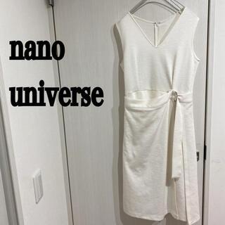 ナノユニバース(nano・universe)のナノユニバース 美品 ベルト付き ノースリーブワンピース ロングワンピース(ロングワンピース/マキシワンピース)