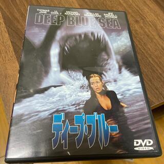 ディープ・ブルー 特別版 DVD(舞台/ミュージカル)