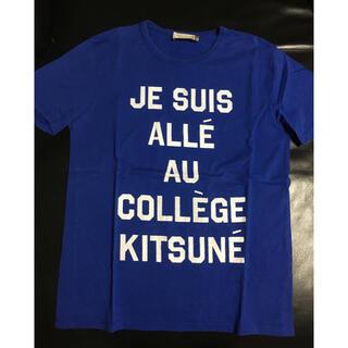 メゾンキツネ(MAISON KITSUNE')のMAISON KITSUNE ブルーロゴT メンズ 美品(Tシャツ/カットソー(半袖/袖なし))
