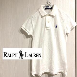 Ralph Lauren - ラルフローレン 美品 刺繍ロゴ 半袖ポロシャツ