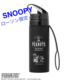 SNOOPY - 【新品】スヌーピー  シリコンボトル  水筒 ブラック ムック ローソン