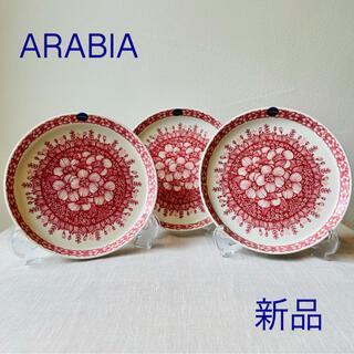 アラビア(ARABIA)のアラビア Arabia HUVILA フヴィラ 19cm プレート 北欧(食器)