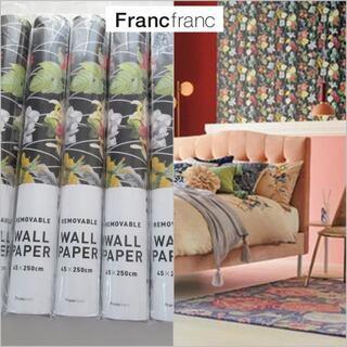 フランフラン(Francfranc)のFrancfranc♥【5本セット】ウォールペーパー 壁紙 ジオミックス(その他)