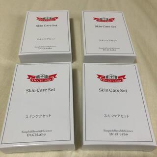 ドクターシーラボ(Dr.Ci Labo)のドクターシーラボ☆スキンケアセット×4箱分 サンプル お試し ポイント消化 旅行(サンプル/トライアルキット)