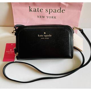 kate spade new york - 【新品、日本未発売】kate spade ショルダーバッグ 財布ポシェット  黒