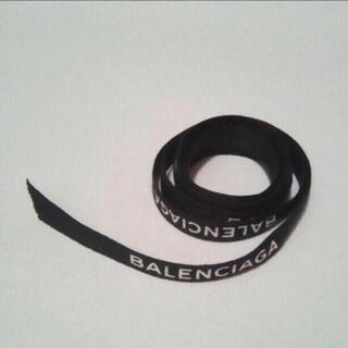 バレンシアガ(Balenciaga)のBALENCIAGA   バレンシアガ  リボン(ショップ袋)
