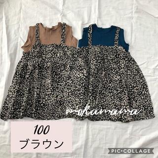 韓国子供服 100 レオパード ワンピース ノースリーブ ブラウン ヒョウ柄