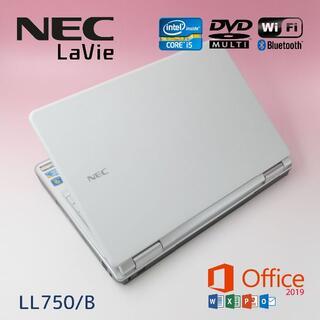 NEC - Office2019/NECノートパソコン/i5/SSD256GB/ブルーレイ