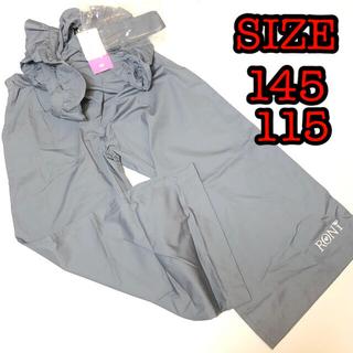 ロニィ(RONI)のAK93 RONI ワイドパンツ SIZE 145(パンツ/スパッツ)