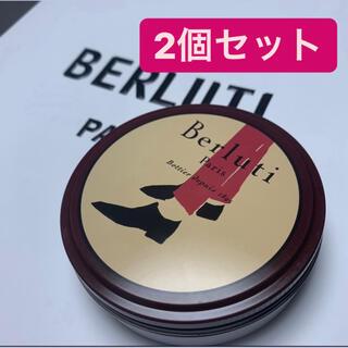 ベルルッティ(Berluti)の新品 ベルルッティ お手入れ メンテナンス クリーム 無色(その他)