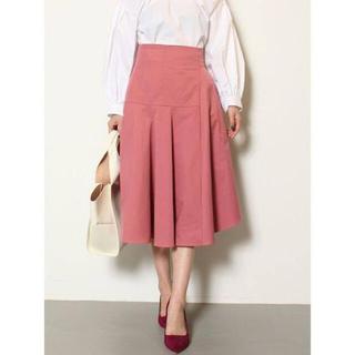 ラグナムーン(LagunaMoon)のラグナムーンのハイウエストアシンメトリーフレアースカート(ひざ丈スカート)