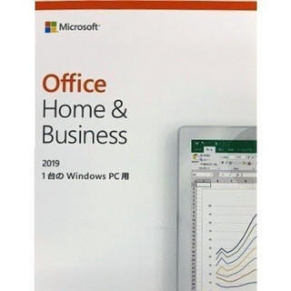 Office 2019 Home&business