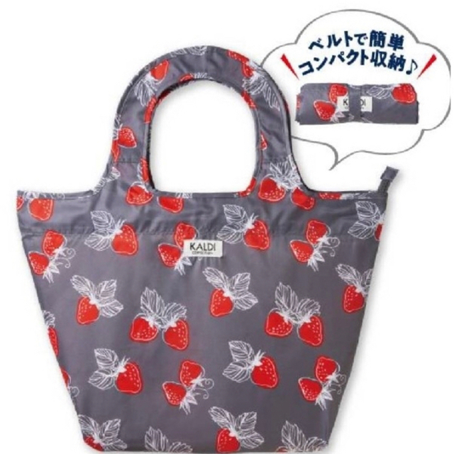 KALDI(カルディ)のカルディ いちごエコバッグ&ボトルケース 新品 未使用 レディースのバッグ(エコバッグ)の商品写真