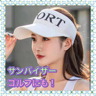 PEARLY GATES - レディース 帽子 キャップ サンバイザー 白 ゴルフウェア 日除け ゴルフ 韓国