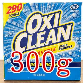 コストコ(コストコ)の300g オキシクリーン トライアル(洗剤/柔軟剤)