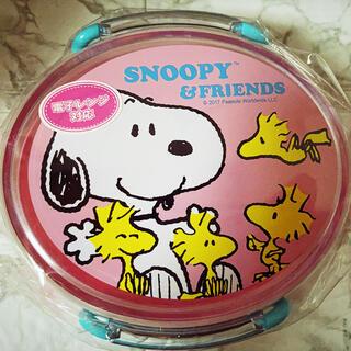 スヌーピー(SNOOPY)のスヌーピー お弁当箱(弁当用品)