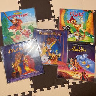 ディズニー(Disney)のディズニー レーザーディスク(その他)