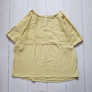 STUDIO CLIP - 刺繍 カットソー  Tシャツ  スタディオクリップ