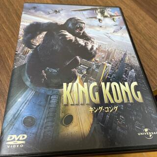 キング・コング DVD(舞台/ミュージカル)
