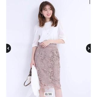 マイストラーダ(Mystrada)の新品未使用 ケミカルレーススカート(ひざ丈スカート)