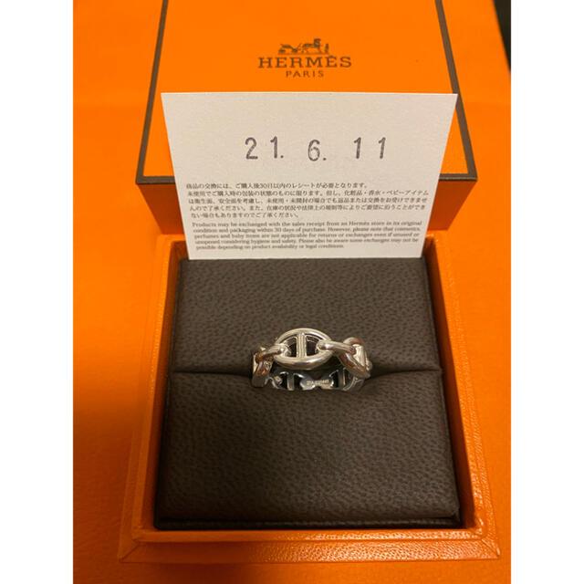 Hermes(エルメス)のNANA様専用 新品未使用 HERMES シェーヌダンクル リング 14号 レディースのアクセサリー(リング(指輪))の商品写真